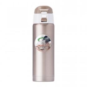 0.5L Vacuum Flip Flask